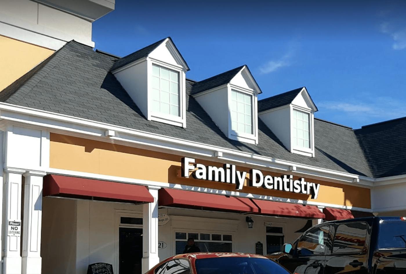 Raleigh NC Capital Blvd Dentist Exterior